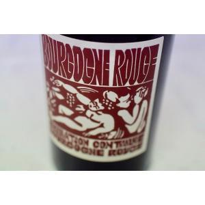 赤ワイン ドメーヌ・ド・ラ・カデット / ブルゴーニュ・ルージュ [2018]|wineholic