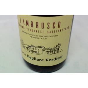 シャンパン(泡物) ヴェルディエリ / ランブルスコ マントヴァーノ [2017]|wineholic