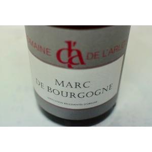 マール ラルロー / マール・ド・ブルゴーニュ|wineholic