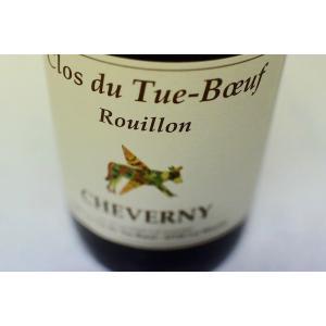 赤ワイン クロ・ド・ティエ・ブッフ / シュヴェルニー・ルイヨン [2018] wineholic