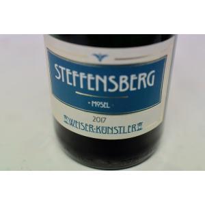 白ワイン ヴァイザー・キュンストラー / シュテッフェンスベルク・リースリング [2017] wineholic