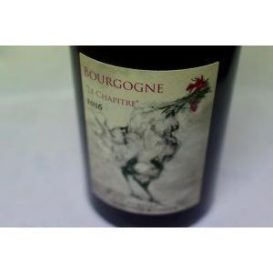 赤ワイン シャルロパン・ティシエ / フ?ルコ?ーニュ・ルーシ?ュ・ル・シャヒ?トル [2016] wineholic