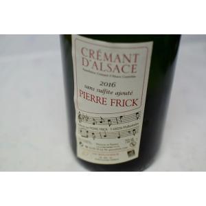 シャンパン(泡物) ピエール・フリック / クレマン・ダルザス サン・シュルフィト・アジュテ 2016|wineholic
