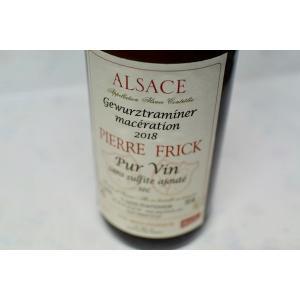 白ワイン ピエール・フリック / ゲヴュルツトラミネール マセラシオン サン・シュルフィト・アジュテ 2018|wineholic