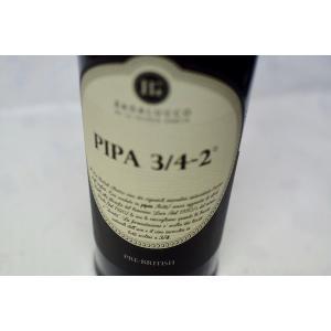 ワインショップ ワインホリック - シチリア(イタリア・ワイン地域別 ...