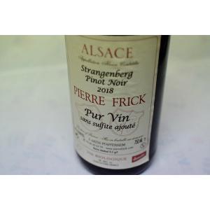 赤ワイン ピエール・フリック / ピノ・ノワール ストランゲンベルグ ゼロ・シュルフィト・アジュテ2018|wineholic