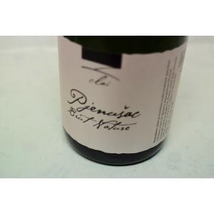 シャンパン(泡物) クライ・ビエーレ・ゼミエ / ブリュット・ナチュール ピイェヌシャツ|wineholic