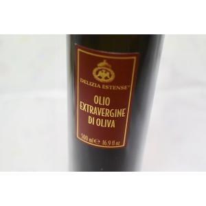 オリーブオイル サンテ・ベルトーニ / オーリオ・エクストラ・ヴェルジネ・ディ・オリーヴァ [2018] 500ml wineholic