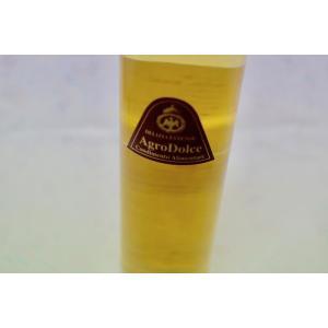 バルサミコ サンテ・ベルトーニ / バルサミコ・ビアンコ 500ml|wineholic
