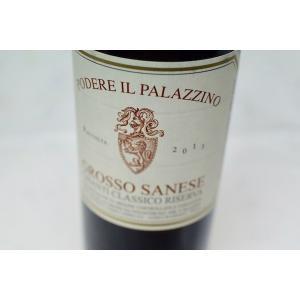 赤ワイン イル・パラツィーノ / グロッソ・サネーゼ [2013]|wineholic