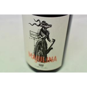 赤ワイン カラファータ / コッリーネ・ルッケージ マジュリナ [2016]|wineholic
