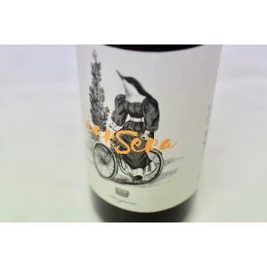 赤ワイン カラファータ / トスカーナ・イアルソラ [2016]|wineholic