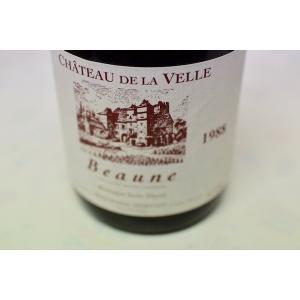赤ワイン ベルトラン・ダルヴィオ / ボーヌ [1988]|wineholic
