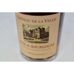 フィーヌ ベルトラン・ダルヴィオ・シャトー・ド・ラ・ヴェル / フィーヌ・ド・ブルゴーニュ [1995] 500ml|wineholic