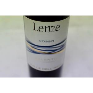 赤ワイン ヴァッレ・デッラッソ / サレント・ロッソ レ・レンツェ [2018]|wineholic