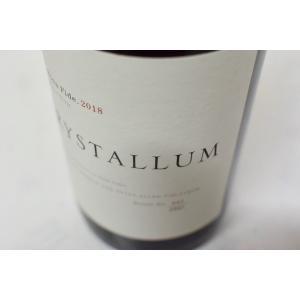 赤ワイン クリスタルム  / ボナ・ファイド・ピノ・ノワール [2018]|wineholic