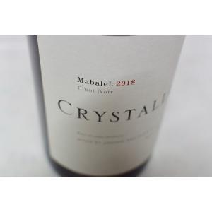 赤ワイン クリスタルム / マバベル・ピノ・ノワール [2018]|wineholic