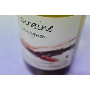白ワイン ピエール=オリヴィエ・ボノム / トゥーレーヌ・ソーヴィニョン [2018]|wineholic