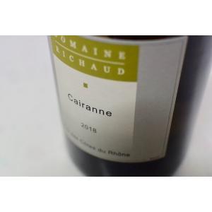白ワイン マルセル・リショー / コート・デュ・ローヌ・ブラン [2018]|wineholic