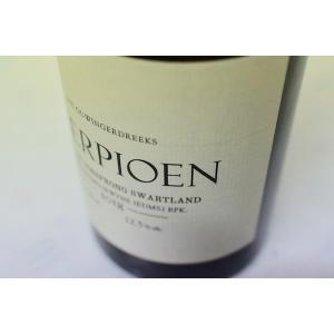 白ワイン ザ・サディ・ファミリー /スケルピオン [2018]|wineholic