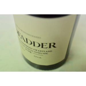 赤ワイン ザ・サディ・ファミリー / ポフェイダー [2018]|wineholic