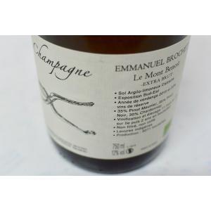シャンパン(泡物) エマニュエル・ブロシェ / ル・モン・ブノワ・プルミエ・クリュ・ブリュット・ノン・ドゼ|wineholic