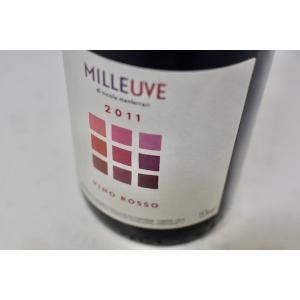 赤ワイン ニコラ・マンフェラーリ・ミレウーヴェ・ロッソ [2011]|wineholic
