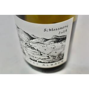 白ワイン ドメーヌ・トラペ / リースリング・シュロスベルグ ・グラン・クリュ [2014]|wineholic