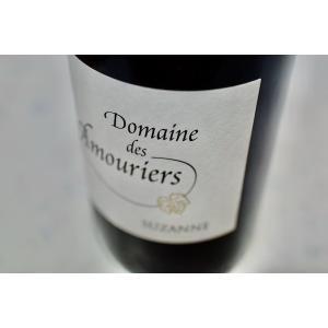 赤ワイン ドメーヌ・ド・ザムリエ / ヴァン・ド・ペイ・ヴォークリューズ・スザンヌ [2017]|wineholic