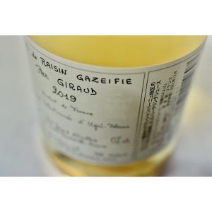 ジュース ポール・ジロー / スパークリング・グレープ・フルーツジュース [2019]|wineholic