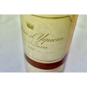 甘口ワイン シャトー・ディケム [1988]|wineholic