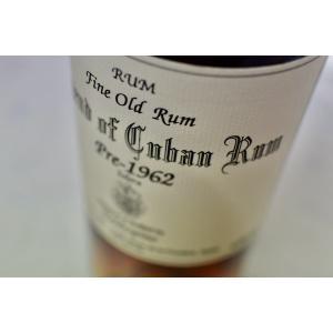 ラム レジェンド・オブ・キューバン・ラム 700ml  45%  1940-1950|wineholic