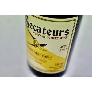 白ワイン A.A.バーデンホースト / セカトゥール・シュナン・ブラン [2019] wineholic