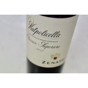 赤ワイン ゼナート/ ヴァルポリチェッラ・クラシコ・スーペリオーレ [2017]|wineholic