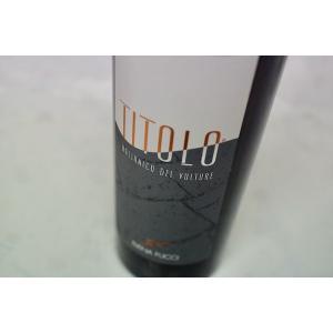 赤ワイン エレナ・フッチ / アーリアニコ・デル・ブルテゥーレ・ティトロ [2007]|wineholic