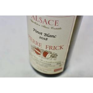 白ワイン ピエール・フリック / ピノ・ブラン [2018]|wineholic