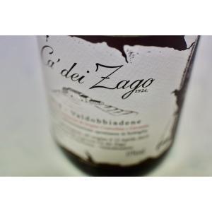 シャンパン(泡物) カ・デイ・ザーゴ / プロセッコ コル・フォンド [2018] wineholic