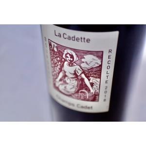 赤ワイン ラ・スール・カデット / ブルゴーニュ・ルージュ・シャン・カデ [2018]|wineholic