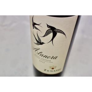 赤ワイン ゼナート/ アラネラ・ロッソ・ヴェロネーゼ [2015] wineholic