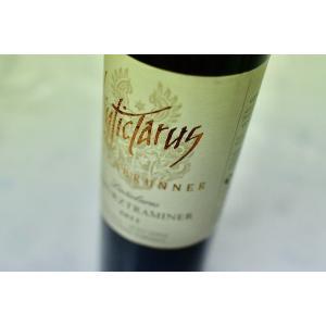 甘口ワイン ティフェンブルンナー / ゲヴェルツトラミネール・リンティクラウス [2011] 375ml|wineholic