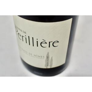 赤ワイン ドメーヌ・ド・ペリリエール / コスティエール・ド・ニーム ルージュ [2018]|wineholic
