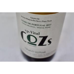 白ワイン キンタ・ドス・コズィンエイルシュ / コズ・デ・コズィンエイルシュ・ヴェー・ペー・ヴィタル [2017]|wineholic