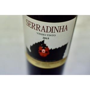 赤ワイン キンタ・ダ・セッラディーニャ / ヴィーニョ・ティント ホワイト・ラベル [2015]|wineholic