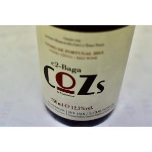 赤ワイン キンタ・ドス・コズィンエイルシュ / コズ・デ・コズィンエイルシュ・スィー・ドイシュ・バガ [2015]|wineholic