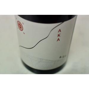 赤ワイン ドメーヌ・シモン・ビーズ・エ・フィス / ブルゴーニュ・ルージュ アカ [2017]|wineholic