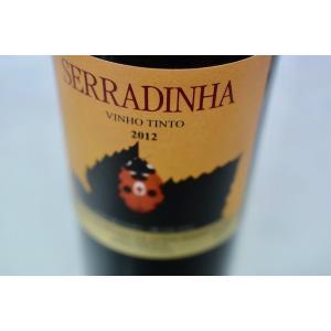 赤ワイン キンタ・ダ・セッラディーニャ / ヴィーニョ・ティント [2012] wineholic