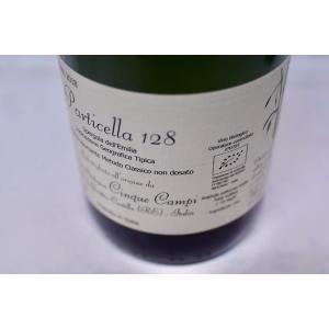 シャンパン(泡物) チンクエ・カンピ / スプマンテ メトード・クラッシコ ドザージュ・ゼロ パルティチェッラ 128  [2018] wineholic