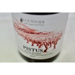 赤ワイン イ・クストーディ / ピストゥス・エトナ・ロッソ [2017]|wineholic