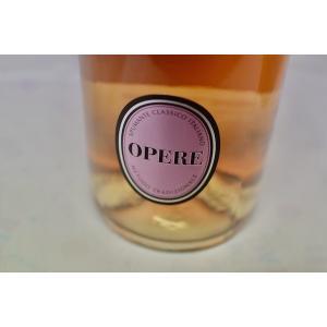 シャンパン(泡物) オペレ / ブリュット・ロゼ|wineholic