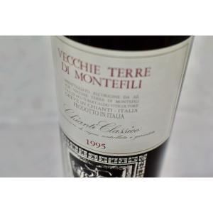 赤ワイン ヴェッキ・テッレ・ディ・モンテフィーリ/ キャンティ・クラシコ [1995] wineholic